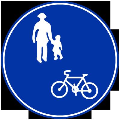 】平成27年6月1日より自転車 ...